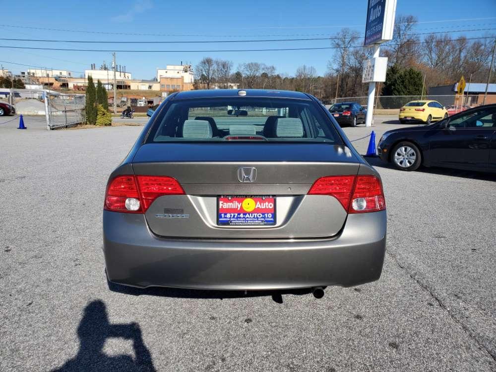 Honda Civic 2007 Bronze